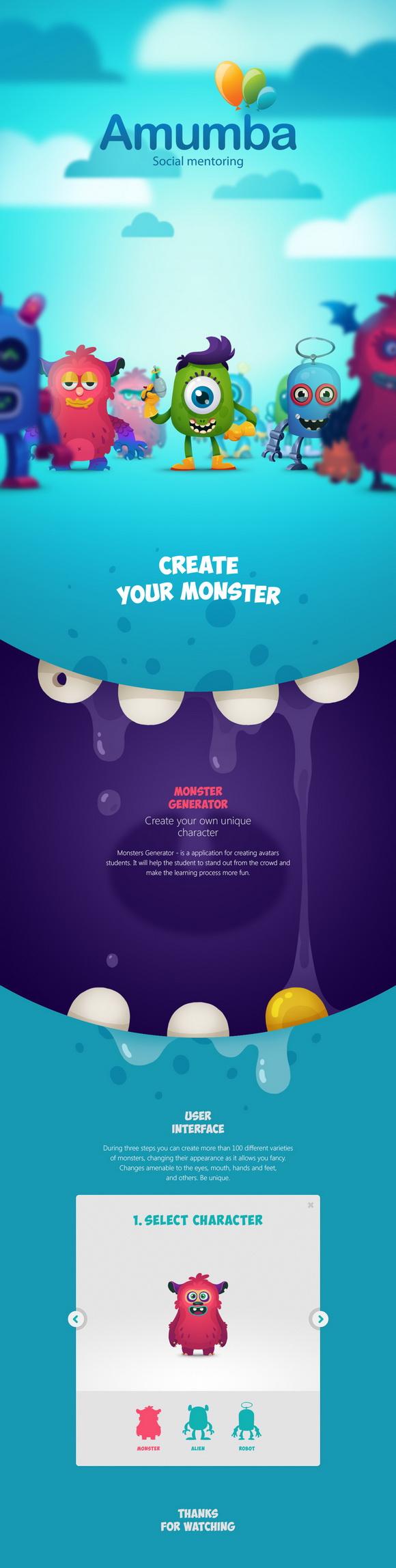 monster_present_1280