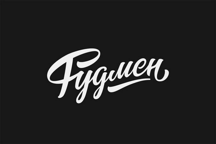 Typography (18)