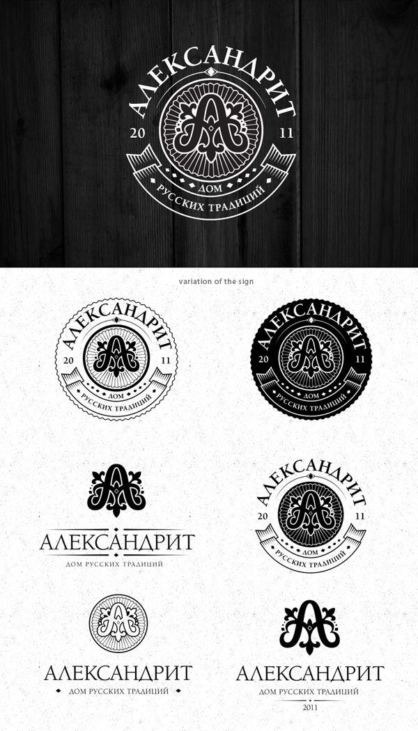 Logo inspiration (7)