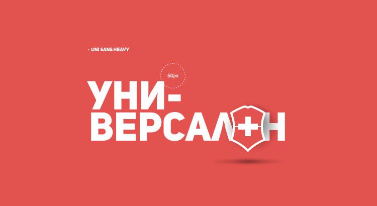 free fonts 001